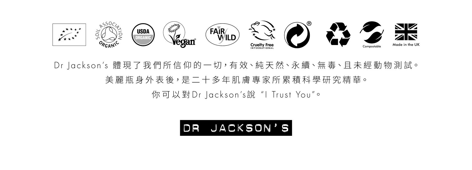 dr jackson's